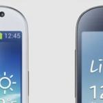 Samsung Galaxy S IV resistente all'acqua e alla sabbia